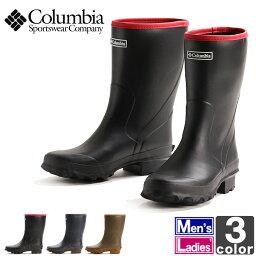 コロンビア ラバーブーツ レインブーツ コロンビア Columbia メンズ レディース ラディ ソフト ミッド YU3814 1610 ミドル ブーツ シューズ ハイキング 台風 通勤 通学 長靴 アウトドアシューズ レインシューズ アウトドア