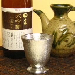 ビアマグ 錫製品 酒器 大阪錫器 リーフ コケット(小)食前酒 ビアグラス ビアカップ ビアマグ 錫製品 酒器 父の日 母の日 退職祝 還暦祝