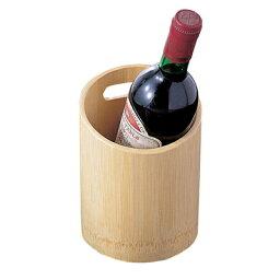 木製ワインクーラー 丸竹ワインクーラー   日本製/木/木製/クーラー/業務用/酒の器/酒器/キッチングッズ/冷酒クーラー