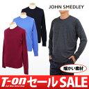 ジョンスメドレー 【30%OFF SALE】【JOHN SMEDLEY/ジョンスメドレー】メンズ セーター
