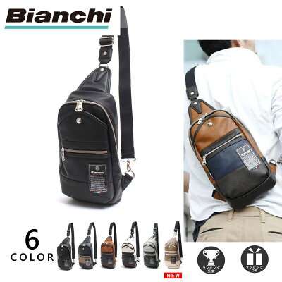 [新色/直営店限定] ビアンキ ボディバッグ Bianchi ワンショルダーバッグ メンズ レディース PU レザー 革 ブラック 他全6色 TBPI-02 父の日 プレゼント ギフト [公式]