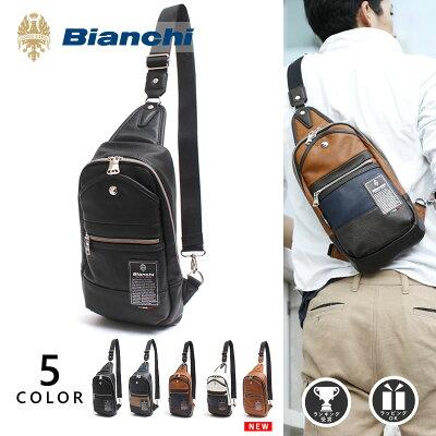 [公式] ビアンキ ボディバッグ Bianchi ワンショルダーバッグ メンズ レディース PU レザー 革 ブラック 他全5色 TBPI-02