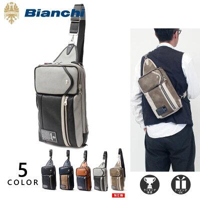 [公式] ビアンキ ボディバッグ 大きめ 大容量 3way Bianchi メンズ レディース PU レザー 革 ブラック 他全5色 TBPI-06 プレゼント ギフト
