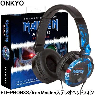 【ラッキーシール対応】ONKYO(オンキョー) ステレオヘッドホン ED-PHON3S アイアンメイデン 【コンビニ受取対応商品】【】