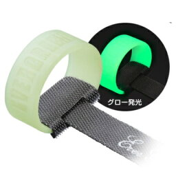GLOW エバーグリーン EGパーミングサポーター グロー