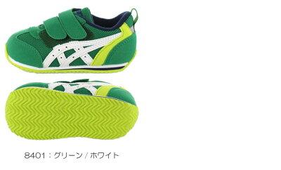 【送料無料】アシックス (asics) 子供靴 アイダホベビー3 TUB165 ベビー用 男の子 女の子 すくすく 人気