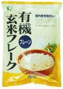 シリアル ■【ムソー】有機玄米フレーク・プレーン150g