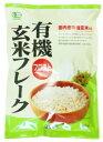 シリアル ■【ムソー】有機玄米フレーク・フロスト150g
