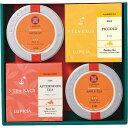 ルピシアの紅茶ギフト LUPICIA ルピシアお茶のバラエティセットBギフト 出産内祝い 新築内祝い 快気祝い 結婚内祝い 内祝い お返し