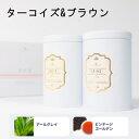 ルピシアの紅茶ギフト LUPICIA-ルピシア-お茶4種のバラエティセット(23720055)ギフト 出産内祝い 新築内祝い 快気祝い 結婚内祝い 内祝い お返し