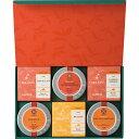 ルピシアの紅茶ギフト LUPICIA-ルピシア-お茶6種のバラエティセット(23720057)ギフト 出産内祝い 新築内祝い 快気祝い 結婚内祝い 内祝い お返し