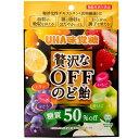 あめ・キャンディ (賞味期限2020.11月末!本州送料無料) 味覚糖 贅沢なOFFのど飴 (6×2) 12入*