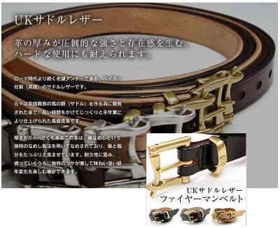 ART BROWN アートブラウン UKサドルレザー ファイヤーマンベルト (ゴールド) 33mm 【smtb-k】【kb】