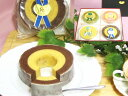 バウムクーヘンの通販 匠の本格手焼き!!匠2色バームクーヘン選べる詰め合わせ4個 全4種類から選べます。(プレ-ン・いちご・抹茶・チョコ)  バウムクーヘン 2層