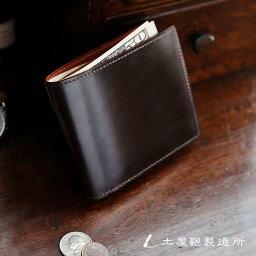 土屋鞄 ブライドル 二折財布
