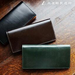 5d6e01770b89 ブランド財布(メンズ) 就職祝いプレゼント 人気ランキング2019 ...