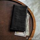 土屋鞄製造所 革長財布 レディース 【最終販売】ウルバーノ チェストウォレット