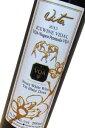 アイスワインギフト ヴィタ ヴィダル アイスワイン(ピリテリー・エステート)[2016]白・極甘口 200ml カナダ産アイスワイン -BB-