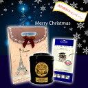 マリアージュフレールの紅茶ギフト 贈り物 ギフト マリアージュフレールマルコポーロ フランス直輸入