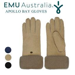 エミュ 手袋 EMU 手袋 レディース 秋冬 シープスキン ボア 天然素材 保湿 通気性 エミュー ブランド 正規品 グローブ 暖かい おしゃれ かわいい ふわふわ もこもこ 極寒 防寒 防風 全4色 黒 ベージュ ネイビー 青 羊毛 W9405