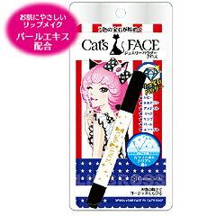 キャッツフェイス 【キャッツフェイス】 キャッツフェイス リップグロス #ジュエリーグリッタ— 2.5g 【化粧品・コスメ:メイクアップ:リップ・グロス:リップグロス】【CATS FACE】