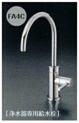メイスイ メイスイ ビルトイン浄水器 M-75-FA4C(M-75+専用水栓FA4C)