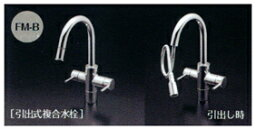 メイスイ メイスイ ビルトイン浄水器 M-85 引出式複合水栓FM-B (M-85+引出式複合水栓)