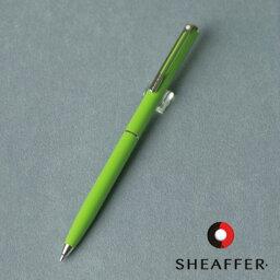 シェーファー ボールペン 鮮やかでスマートな一品、プレゼントにもぴったり。【SHEAFFER/シェーファー】ボールペン AGIO/グリーン [AGIO9081BP]【_ペン_ペンケース_筆記具_多機能ペンの通販のテンプー】