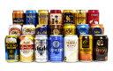 エビス<ホップ> 【送料無料】おつまみ1個入りプレミアム・クラフトビール&定番ビール 国産ビール・バラエティ・ 飲み比べビールギフト20種20本セット【母の日ギフト 御祝 内祝 出産 御礼 お供え】【あす楽対応】
