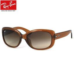 レイバン サングラス(レディース) 【Ray-Ban】(レイバン) ジャッキーオー サングラス RB4101F 717/13 58サイズ フルフィット レイバン RAYBAN JACKIE OHH メンズ レディース