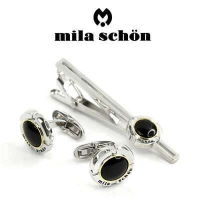 【mila schon】ミラショーン カフス ネクタイピンセット 専用ボックス付き オニキス MST5332-MSC10332