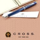 CROSS ボールペン 【レビュー記入で3年保証】【CROSS】クロス タウンゼント ボールペン 油性 CROSS692TW-1【メール便可能】【メール便の場合商品ボックス付属なし】