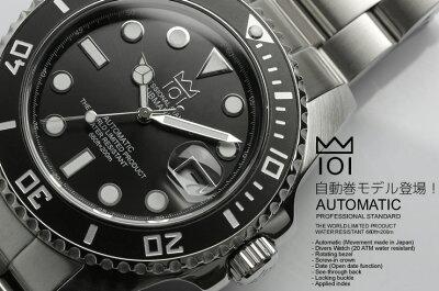 HYAKUICHI ダイバーズウォッチ メンズ腕時計 20気圧防水 自動巻き オートマチック あす楽