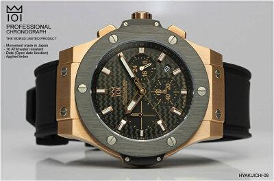 HYAKUICHI クロノグラフ 10気圧防水 ビッグバンタイプ メンズ腕時計 10気圧防水 5カラー 男性 MENS あす楽