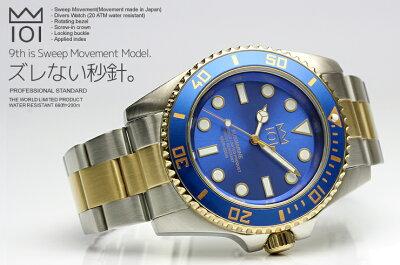 HYAKUICHI ダイバーズウォッチ 200m防水 スウィープ スイープセコンド メンズ 腕時計 MENS 男性