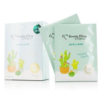 My Beauty DiaryMask - Maxico Cactus (Ultra Hydration)我的美麗日記 [私のきれい日記]Mask - Maxico Cactus (Ultra Hydration) 8【楽天海外直送】