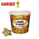 グミ 【HARIBO】ハリボー バケツ 980g ドイツ コストコ 100個 小分け グミ 小袋 お菓子 海外 輸入 ギフト プレゼント ボン