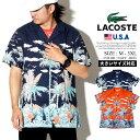 ラコステ LACOSTE ラコステ 半袖シャツ メンズ オープンシャツ ワニ ロゴ 総柄 ストリートファッション スポーツ テニス プレゼント 贈り物 ギフト