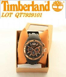 ティンバーランド 【送料無料】【時計】【腕時計】 ティンバーランド Timberland ラゲッド クロノグラフ メンズ 腕時計 QT7929101 ブラック×ブラック 1023max10