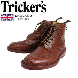 トリッカーズ 日本国内送料・代引き手数料無料 正規取扱店 Tricker's トリッカーズ 2508M COUNTRY BROGUE(カントリーブローグ) ダブルレザーソール マロンアンティーク TK011