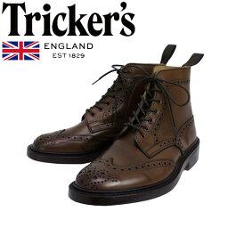 トリッカーズ 日本国内送料・代引き手数料無料 正規取扱店 Tricker's トリッカーズ 2508M COUNTRY BROGUE(カントリーブローグ) ダブルレザーソール コーヒーバーニッシュ TK017