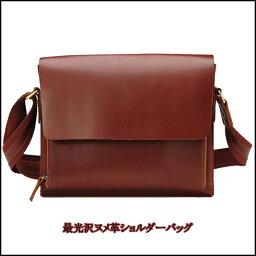 ブランド革メッセンジャーバッグ(メンズ) 潮牛 本革 レザー メンズ ショルダーバッグ iPad A4対応 ブラウン メッセンジャーバッグ 斜め掛けバッグ ビジネス&カジュアル兼用 鞄 楽天カード分割