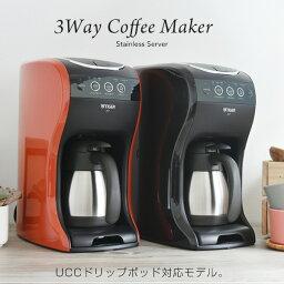 タイガー タイガー コーヒーメーカー 〈カフェバリエ】 ACT-B040(0.54L) 真空 ステンレス サーバー 3WAY おしゃれ 人気