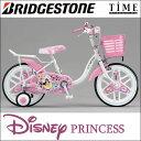 ディズニー 【完売】ブリヂストン NPR16 新しくなったディズニープリンセス 16型 お姫さまになりたい女の子に ディズニーキャラクターシリーズ 「ディズニープリンセス」 子供用自転車 ブリジストン【完全組立済】