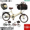 CITY 【ペット対応モデル】マルイシ ペットポーター 20インチ 内装3段変速 オートライト 犬乗せ 自転車 Wフレーム PETW203B