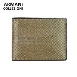 d534042249a2 アルマーニ 財布(レディース) アルマーニ 財布 ARMANI COLLEZIONI YAM007 YCE75 80028 二つ折り FANGO カーキ