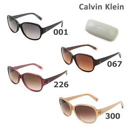 カルバンクライン 【国内正規品】 Calvin Klein(カルバンクライン) サングラス cK4209SA 001 067 226 300 アジアンフィット メンズ レディース UVカット【送料無料(※北海道・沖縄は1,000円)】