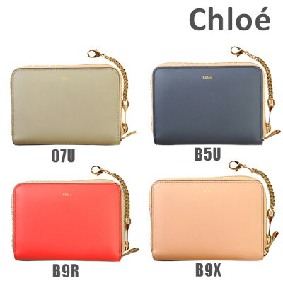 Chloe (クロエ) 財布 ラウンドファスナー 3P0272-882 B9X B9R B5U 07U レザー レディース 小銭入れあり 【送料無料(※北海道・沖縄は1,000円)】