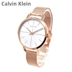 カルバンクライン 腕時計(レディース) Calvin Klein CK カルバンクライン 時計 腕時計 K7B23626 EVEN EXTENSION ローズゴールド ブレス レディース ウォッチ クォーツ 【送料無料(※北海道・沖縄は1,000円)】
