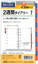 JMAM JMAM 日本能率協会 2019年4月始まり システム手帳リフィル 週間レフト式(ホリゾンタル) バイブル (6穴) 2週間ダイアリー 横ケイタイプ インデックス付 小物 システム ビジネス リフィル ほぼ 日 干支 スケジュール帳 手帳のタイムキーパー